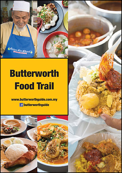 Butterworth Food Trail